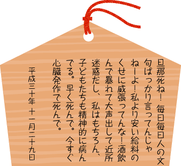 ema_2018-11-29
