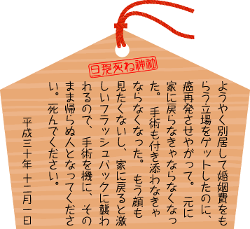 ema_2018-12-01