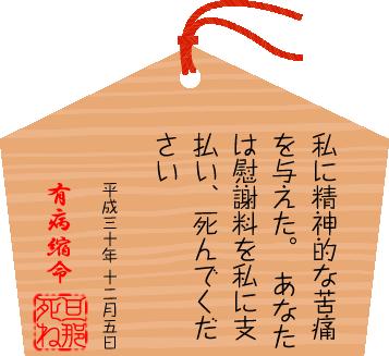 ema_2018-12-05_1