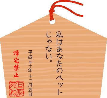 ema_2018-12-05_2