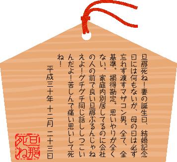 ema_2018-12-23_1