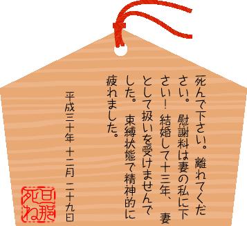ema_2018-12-29_1